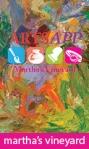 ArtsApp-MV